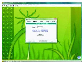 粮情数字测控系统软件